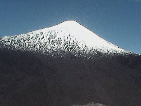 Antuco webcam at 2pm yesterday