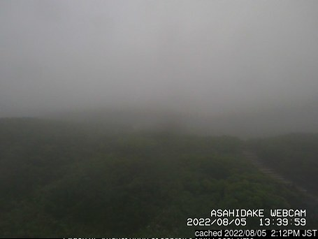 Asahidake webcam at lunchtime today