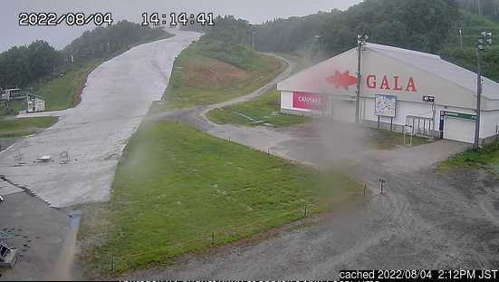 Gala Yuzawa webcam at lunchtime today