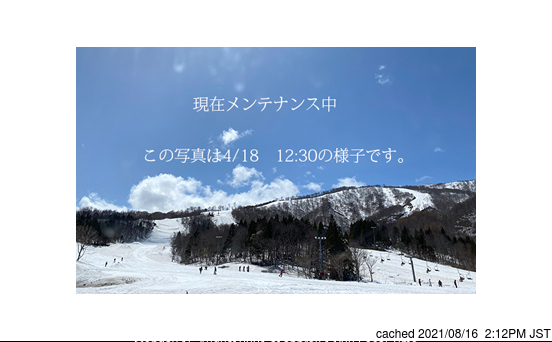 Getō Kōgen webcam at 2pm yesterday