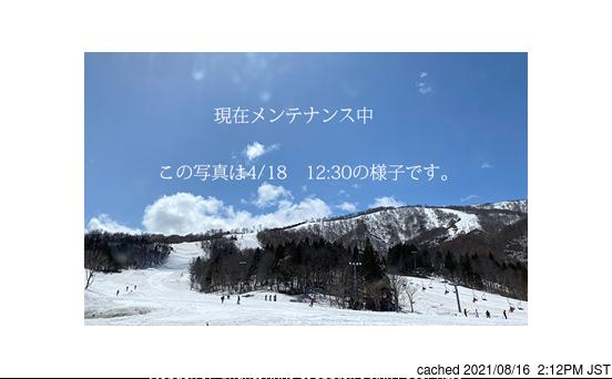 Getō Kōgen webkamera ze včerejška ve 14 hod.