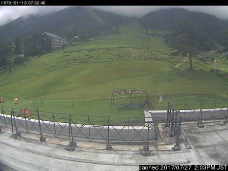 Hakuba Goryu webcam at 2pm yesterday