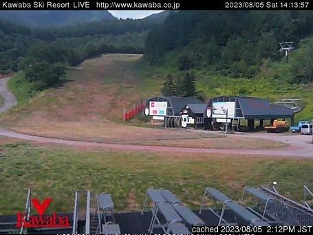 Kawaba webcam at 2pm yesterday