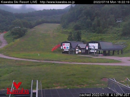 Live Snow webcam for Kawaba
