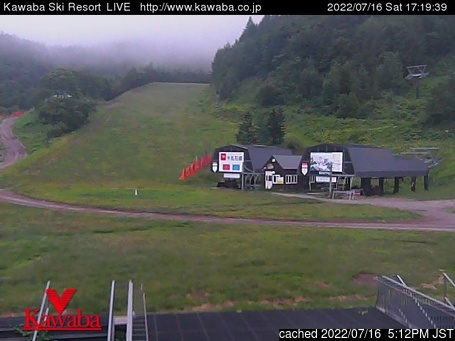 Live webcam per Kawaba se disponibile