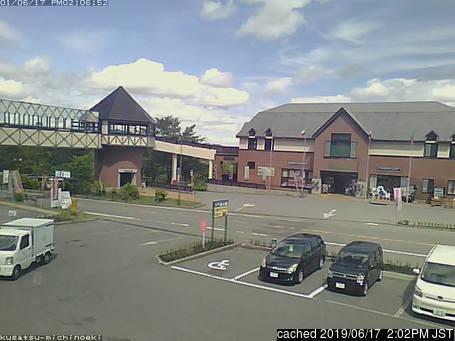 Kusatsu Kokusai webcam at 2pm yesterday