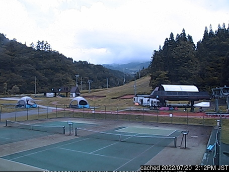NASPA Ski Garden webcam at 2pm yesterday