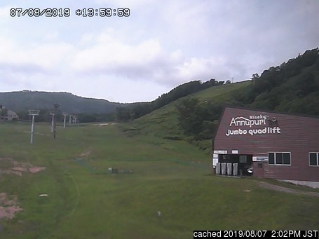 Niseko Annupuri webcam hoje à hora de almoço