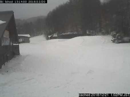 Mt Norikura webcam at 2pm yesterday