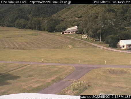Oze Iwakura Ski Resort webcam at lunchtime today