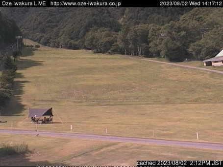 Webcam de Oze Iwakura Ski Resort a las 2 de la tarde hoy